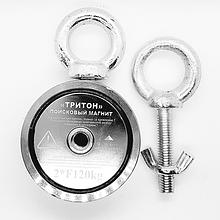 Тритон (RU)