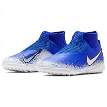 Бутсы Nike JR PHANTOM VSN ACADEMY DF TF AO3292-410