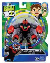 Фигурка Бен 10 Омни Кикс / Ben 10 Omni-Kix Armor Four Arms