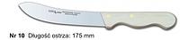 Нож № 10 для убоя 175мм