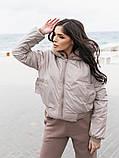 Двусторонняя женская куртка-бомбер, фото 2