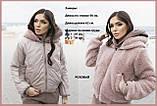 Двусторонняя женская куртка-бомбер, фото 5