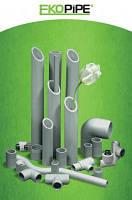 Трубы для отопительного оборудования