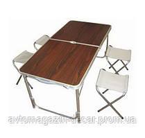 Стол  для кемпинга раскладной (коричневый) + 4 стула