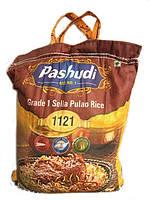 """Рис AL-Hashmi шлифованный пропаренный длиннозернистый 5 кг """"Pashudi"""" Индия"""
