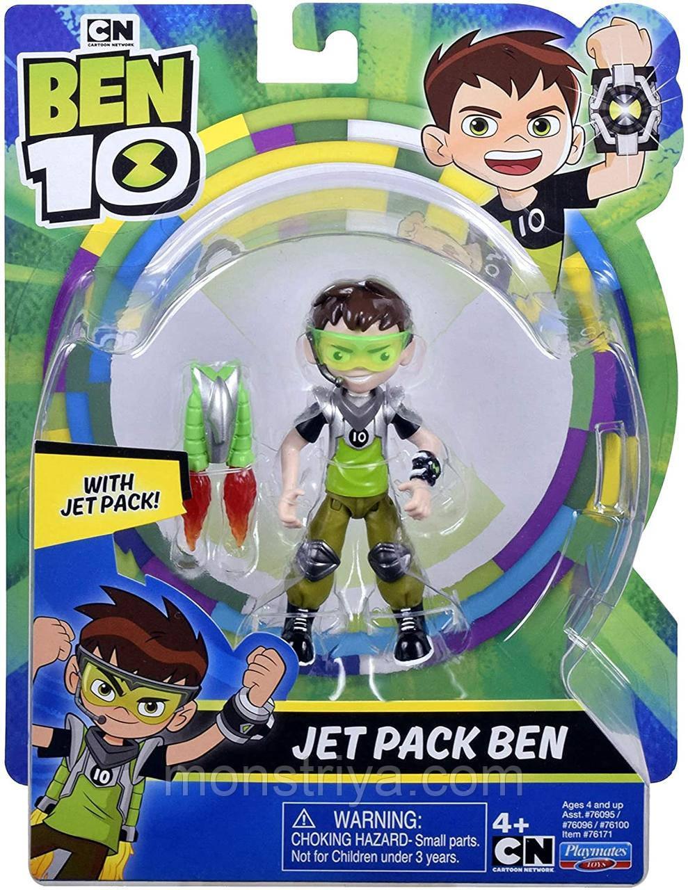 Фігурка Бен 10 / Ben 10 Jet Pack