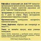 """""""Бифидозаврики"""" Жевательные таблетки для детей с бифидобактериями. Bifidophilus Chewable for Kids Herbasaurs, фото 2"""
