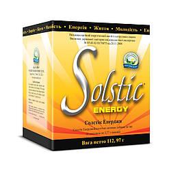 Солстік Енерджі, Solstic Energy, Вітамінний напій натуральний NSP, НСП, США. 30 стіків.