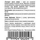 Экстракт листьев Оливы Olive leaf extract, NSP, США, фото 2