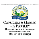 Перец, Чеснок, Петрушка Capsicum & Garlic with Parsley,  NSP, США, фото 2