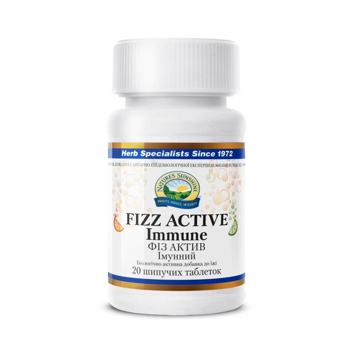 Биологически активная добавка Физ Актив иммунный, 20 шипучих таблеток, Fizz Active, NSP, США
