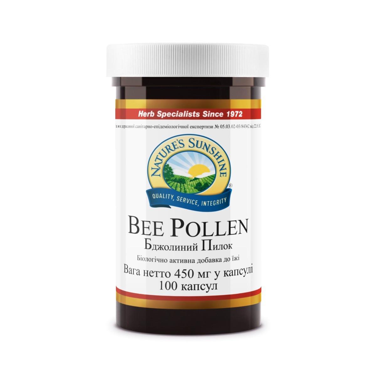 Bee Pollen Бджолиний ПИЛОК, NSP, США
