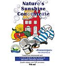 Натуральное универсальное моющее средство, концентрат, NSP, НСП, США, фото 3