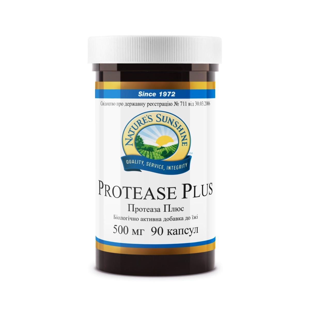 Protease Plus Протеаза Плюс, NSP, США, НСП. Для ферментации белков в организме, ЖКТ.