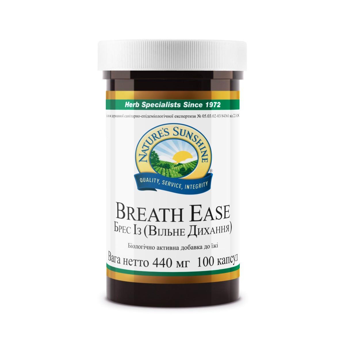 Breath Ease, Брес Іс Легкість дихання, NSP, США