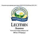 Lecithin Лецитин, NSP, НСП, США. Для улучшения функционирования мозга, питания нервной системы, фото 3