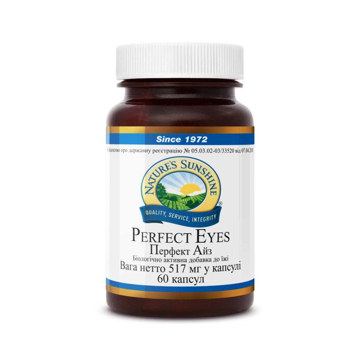 Perfect Eyes, Перфект Айз, NSP, НСП, США. Комплекс витаминов для глаз.