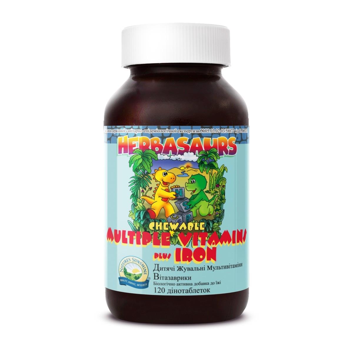 """Дитячі жувальні мультивітаміни """"Вітазаврики"""" children's Chewable Multiple Vitamins plus Iron, NSP, США"""