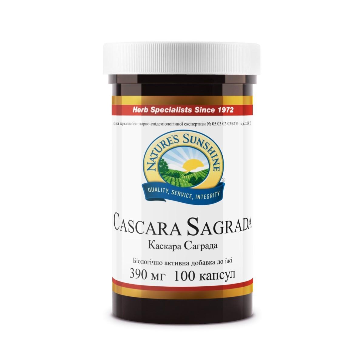 Casсara Sagrada NSP, Каскара Саграда НСП, США. Продукт для здоровой работы кишечника