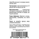 Wild Yam Дикий Ямс, НСП, NSP, США.  Нормализует гормональный статус женского организма., фото 2