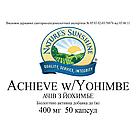 Achieve with Yohimbe, Ачив с Йохимбе, NSP, США, НСП. Жизненный тонус, фото 3