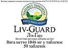 Liv - Guard Лів - Гард, NSP, США. Натуральний препарат для відновлення, підтримки діяльності печінки., фото 3