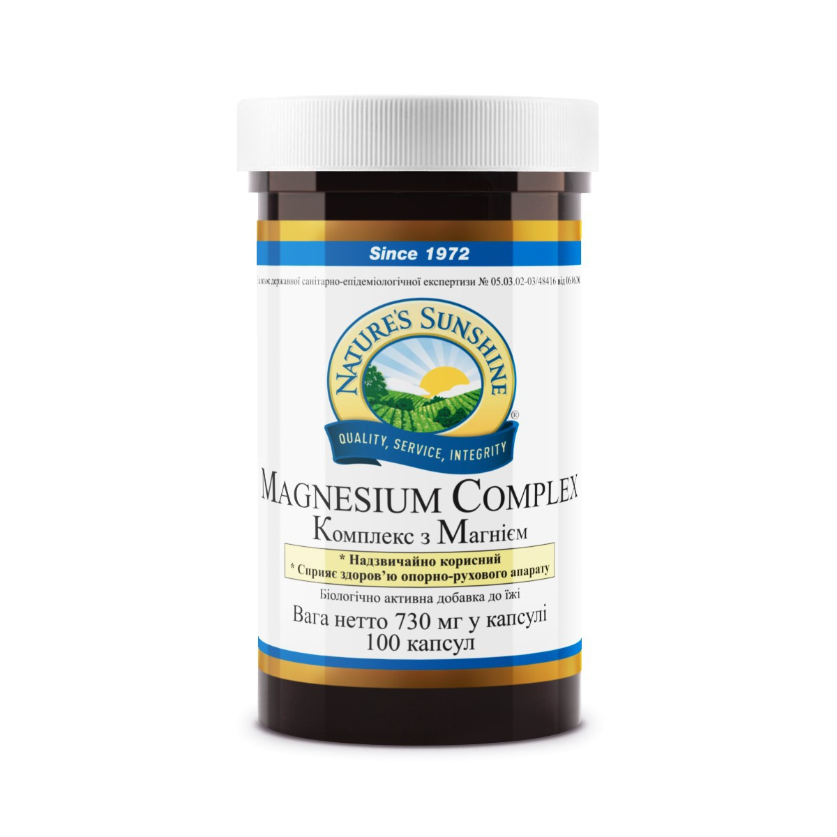 Magnesium complex Магний Хелат, NSP, НСП, США. Поддержка скелетной системы человека.