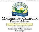 Magnesium complex Магний Хелат, NSP, НСП, США. Поддержка скелетной системы человека., фото 3