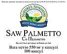 Saw Palmetto,  Со Пальметто, NSP, НСП, США. Здоровье предстательной железы., фото 3