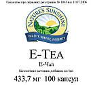 E-Tea,  Е-чай, Е чай, NSP, НСП, США. Повышение иммунитета, антиоксидант., фото 3