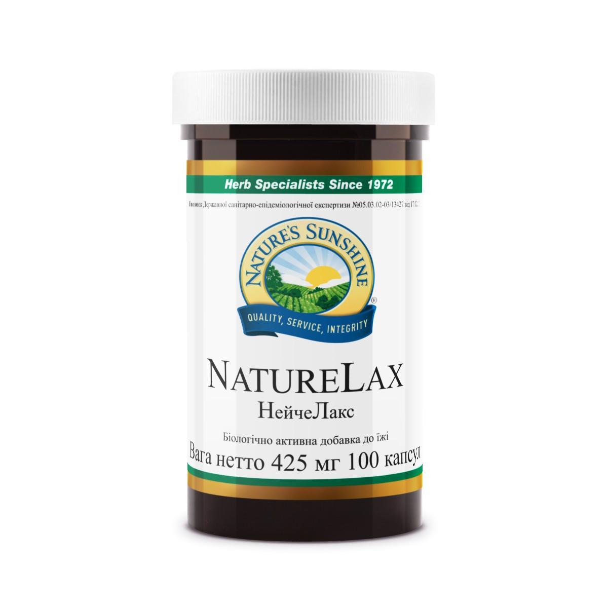Nature Lax Нэйче Лакс, НСП, NSP, США. Натуральний продукт для здорової роботи кишечника!