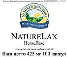 Nature Lax Нэйче Лакс, НСП, NSP, США. Натуральний продукт для здорової роботи кишечника!, фото 3