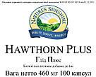 Hawthorn Plus Боярышник Плюс, США, NSP, США. Улучшает работу сердца, фото 3