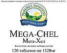 Mega - Chel Мега - Хел, НСП, NSP, США. Сбалансированный комплекс витаминов, минералов и микроэлементов. ЗОЖ, фото 4