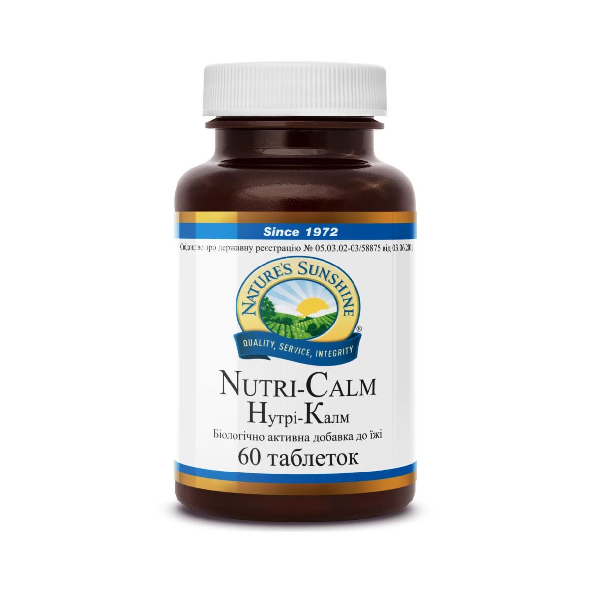 Nutri - Calm Нутри - Калм, NSP, НСП, США.   Натуральные витамины групп B и  C для увеличения работоспособности