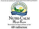 Nutri - Calm Нутри - Калм, NSP, НСП, США.   Натуральные витамины групп B и  C для увеличения работоспособности, фото 3