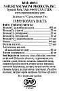 Nutri - Calm Нутри - Калм, NSP, НСП, США.   Натуральные витамины групп B и  C для увеличения работоспособности, фото 4