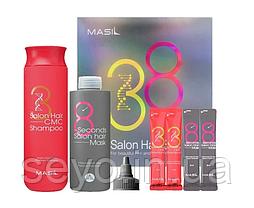 Набор для ухода за волосами Masil Salon Hair Shampoo and Mask Set