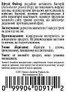 Herbal H-p Fighter NSP, Эйч-Пи Файтер, НСП, США. Антибактериальный и антипаразитарный продукт, фото 2