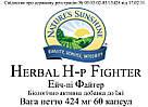 Herbal H-p Fighter NSP, Эйч-Пи Файтер, НСП, США. Антибактериальный и антипаразитарный продукт, фото 4