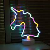 Ночник неоновый лампа Единорог Rainbow, фото 3
