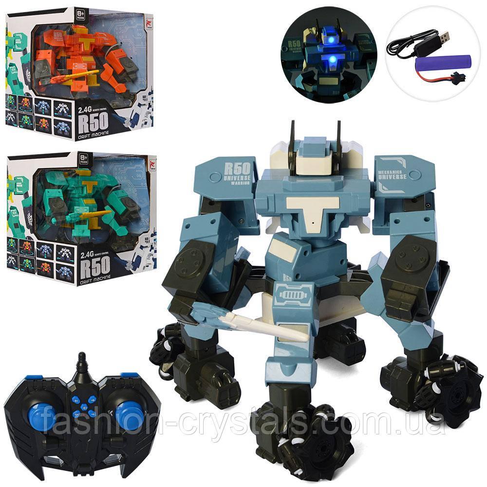 Трюковый робот с оружием drift machine R 50