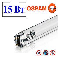 Лампа Бактерицидная Osram 15 ВТ G13 (безозоновая)