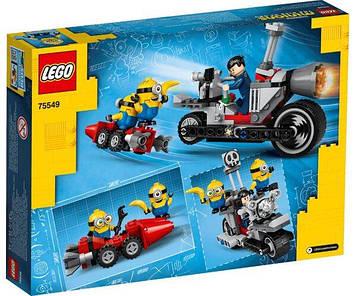 Lego Minions Невероятная Погоня На Мотоцикле