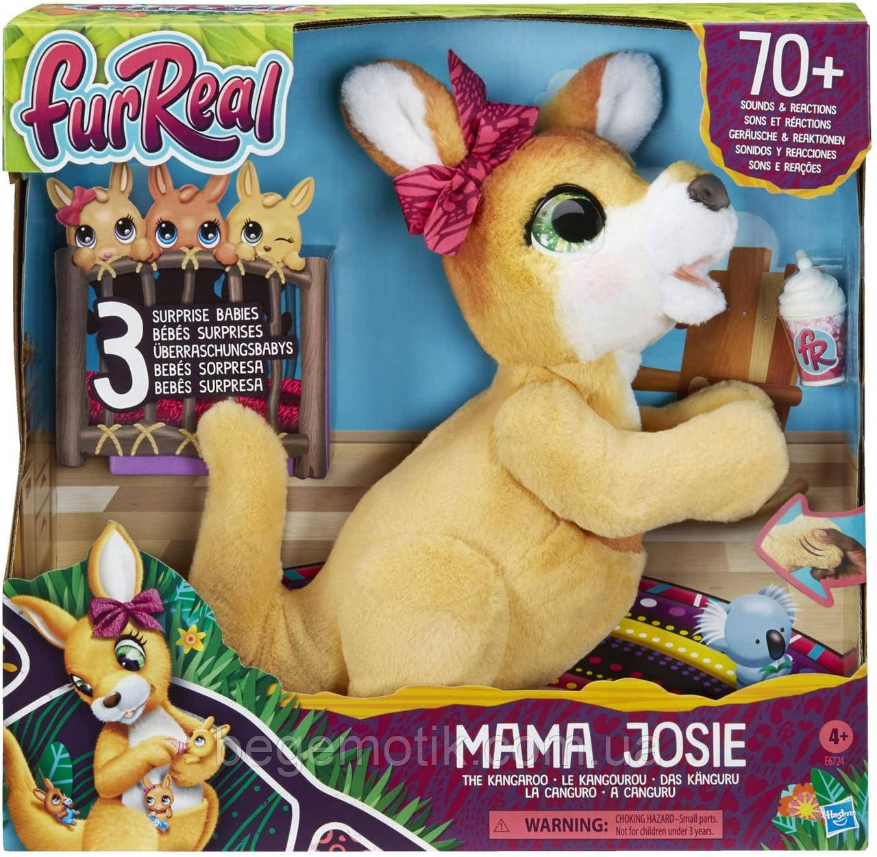 Furreal Friends Интерактивная игрушка Кенгуру Мама Джози с малышами, FurReal Mama Josie The Kangaroo