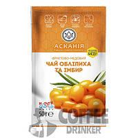 Чай фруктовий з медом «Обліпиха і імбир» ТМ Асканія, ящик 24 пакету