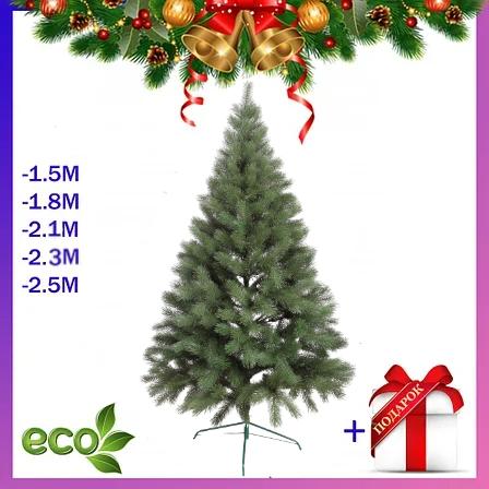 Елка искуственная Литая Сосна 2.1м (210см) Штучна ялинка Ялынка штучка Елка зелена