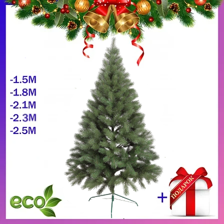 Елка искуственная Литая Сосна 2.1м (210см) Штучна ялинка Ялынка штучка Елка зелена, фото 2