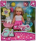 """Кукольный набор Эви """"Домашние любимцы"""" Simba 5733044, фото 2"""