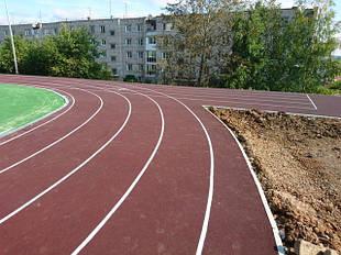 Обладнання для безшовних бігових доріжок і стадіонів